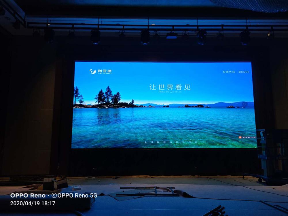 河南郑州液晶拼接屏出现黑屏、花屏的处理方法|河南恒彩电子