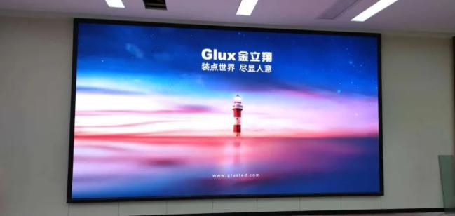 郑州LED显示屏各方面性能智能化的必要性,你都知道多少呢?郑州恒远光电